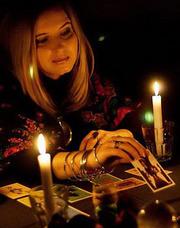 Магические услуги очень сильные привороты с одним из самых сильных !