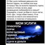 Магическая сила славянской ведьмы.